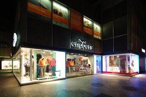 Einzelhandel in Fulda